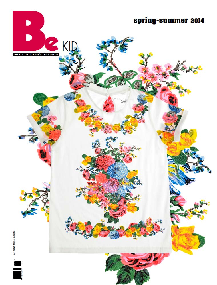 be-kid-ss